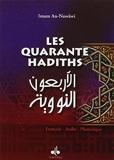 Les Quarante hadiths - Edition bilingue français-arabe