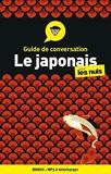 Guide de conversation - Le japonais pour les nuls, 4ed - First - 12/03/2020