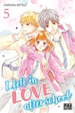 I fell in love after school - Tome 5