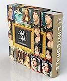 D'Art D'Art, La collection complète - 450 oeuvres et 5 000 ans d'histoire de l'art racontés par D'Art d'Art