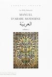Manuel d'arabe moderne Volume 2