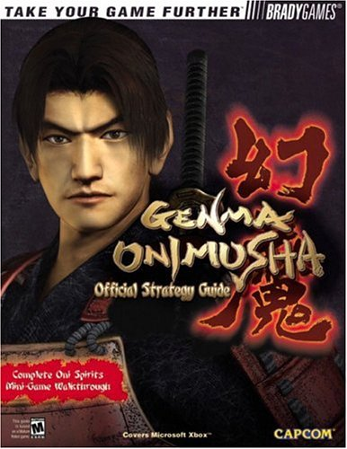 Genma Onimusha Official Strategy Guide