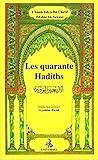 Les quarante Hadiths - Universel - 01/04/2020