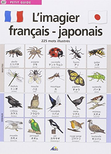 L'imagier français-japonais