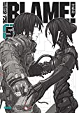 Blame Deluxe - Tome 05 - Format Kindle - 9,99 €