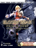 Bloody Roar - Primal Fury Official Strategy Guide (Bradygames Take Your Games Further) by Adam Puhl (2002-03-21) - Brady Games - 21/03/2002