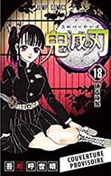 Demon Slayer - Tome 18 de Koyoharu Gotouge