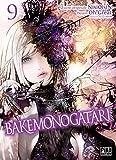 Bakemonogatari - Tome 09 - Pika - 04/11/2020