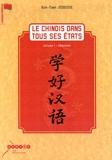 Le chinois dans tous ses états - Volume 1, Débutant (1DVD)