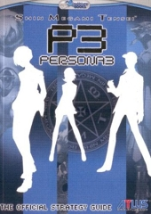 Shin Megami Tensei - Persona 3 Official Strategy Guide de Double Jump