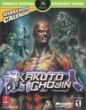Kakuto Chojin - Prima's Official Strategy Guide de Prima Development
