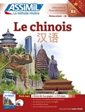 Le Chinois Pack Mp3 (livre+1CD audio)