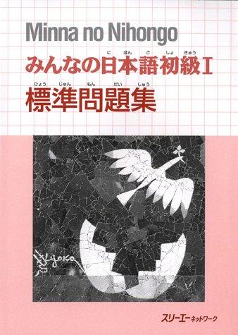 Minna no Nihongo 1 Workbook Hyojun Mondaishu
