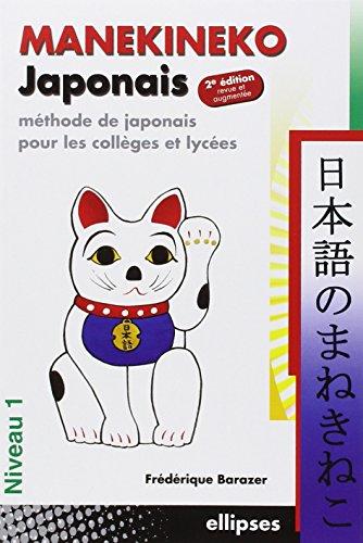Manekineko japonais