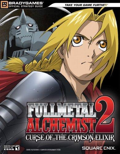 Fullmetal Alchemist? 2