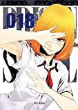 Prison school T18 - Format Kindle - 4,99 €