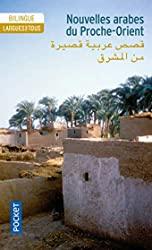 Nouvelles arabes du Proche-Orient d'Yves GONZALES