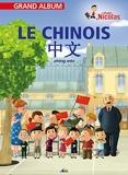 Le Petit Nicolas - Le chinois : Le petit Nicolas, grand album