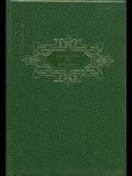 La Maison De Matriona - La Guilde Du Livre