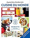Le Grand Livre Marabout de la Cuisine du monde - NED