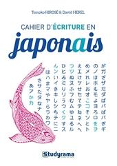 Cahier d'écriture en japonais de Tomoko Hirose