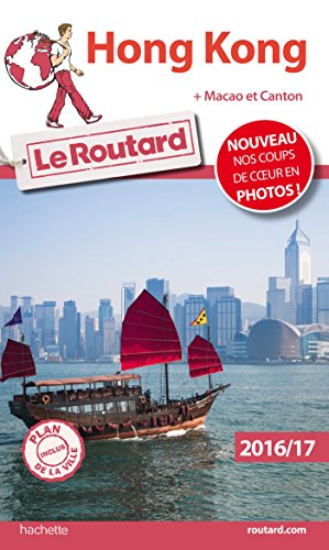 Guide du Routard Hong Kong 2016/17