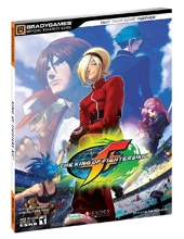 The King of Fighters XII Official Strategy Guide de BradyGames