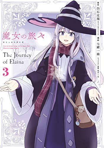 Wandering Witch (Manga) 03