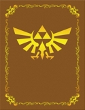 Legend of Zelda - Twilight Princess Collector's Edition (Revised): Prima Official Game Guide (Prima Official Game Guides) by Hodgson, David, Stratton, Stephen (2007) Hardcover