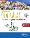 Ola Kala ! Initiation au grec moderne A1
