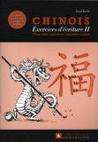 Chinois - Exercices d'écriture 2: Les 500 caractères courants en plus