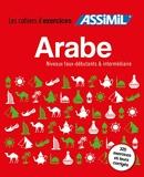 Coffret Arabe Faux-débutants & Intermédiaire