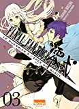 Final Fantasy - Type 0 T03 (03)