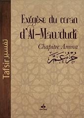 L'Alchimie du bonheur - Kimya al-sa ada d'Abû-Hâmid Al-Ghazâlî