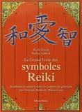 Le grand livre des symboles Reiki (French Edition) by Hosak/L�beck(2005-11-28) - M�DICIS - 01/01/2005