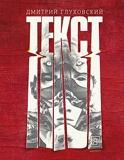 Tekct