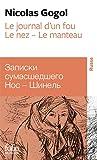 Le Journal d'un fou – Le Nez – Le Manteau - Gallimard - 26/09/1990