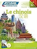 PACK TELECHARGEMENT CHINOIS (livre+ audio en téléchargement)