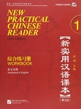 New Practical Chinese Reader 1 - Workbook (1CD audio MP3)