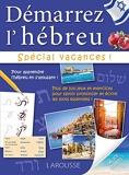 Démarrez l'hébreu Spécial vacances - Cahier de vacances