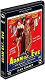 Adam est. Eve (1953)