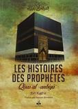 Les histoires des prophètes - Qisas al-anbiyâ'