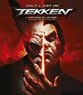 La saga Tekken de Jerald Hull