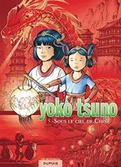 Yoko Tsuno - L'intégrale - Tome 5 - Sous le ciel de Chine de Roger Leloup