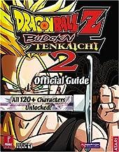 Dragon Ball Z - Budokai Tenkaichi 2: Prima Official Game Guide d'Eric Mylonas