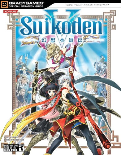 Suikoden® V Official Strategy Guide
