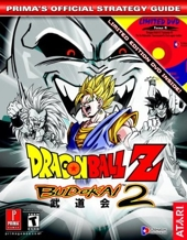 Dragon Ball Z Budokai 2 - Prima's Official Strategy Guide de Prima Temp Authors