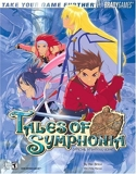 Tales Of Symphonia(TM) Official Strategy Guide by Dan Birlew (2004-07-15) - Brady Games - 15/07/2004
