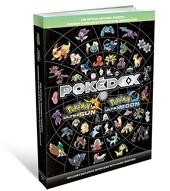 The Official National Pokedex - Pokemon Ultra Sun & Pokemon Ultra Moon Edition de The Pokémon Company