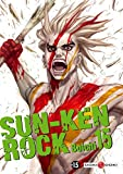 Sun-Ken-Rock - Vol. 15